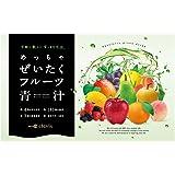 《公式》めっちゃぜいたくフルーツ青汁 【3g×30包 日本製】大麦若葉粉末配合
