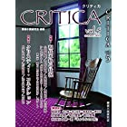 CRITICA 第5号 特集◆クリスティー・コネクション