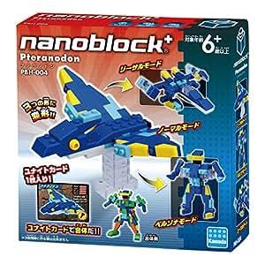 ナノブロックプラス プテラノドン PBH-004