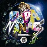 Dopamaniacs