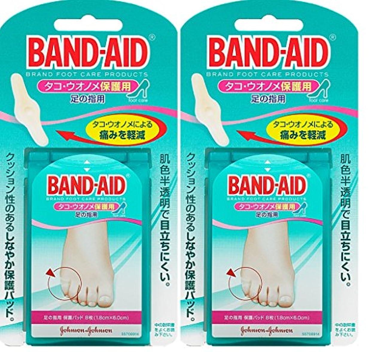 詐欺書店屋内で【まとめ買い】BAND-AID(バンドエイド) タコ?ウオノメ保護用 足の指用 8枚×2個
