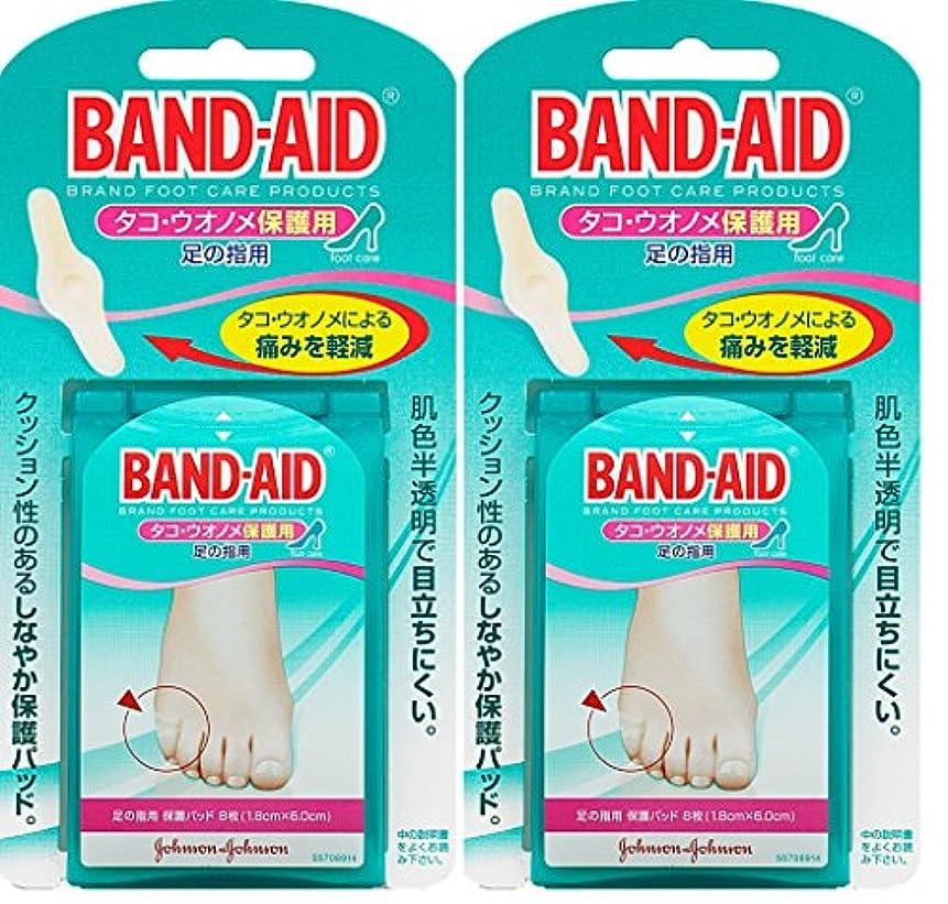 メンタリティつぼみ幸運な【まとめ買い】BAND-AID(バンドエイド) タコ?ウオノメ保護用 足の指用 8枚×2個