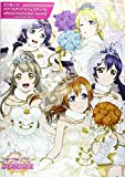 ラブライブ!スクールアイドルフェスティバル official illustration book2 -Standard Edition- 画像