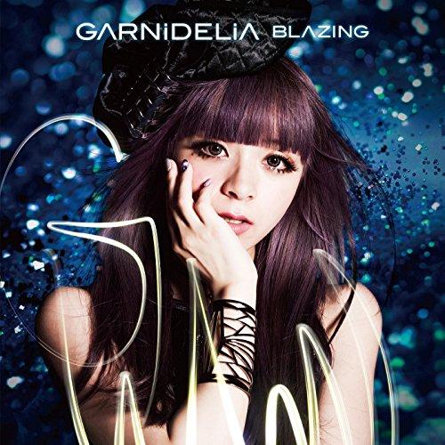 【BLAZING/GARNiDELiA】ガンダム主題歌の歌詞を解説!迷いながら生きる…未来導く光とはの画像