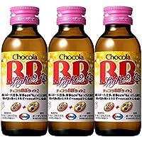[指定医薬部外品] チョコラBB ライト2 100mL×3本
