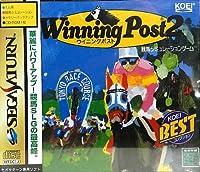ウイニングポスト2(光栄ベスト) サタコレシリーズ