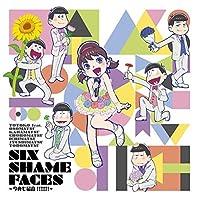 SIX SHAME FACES -KONYA MO SAIKO!!!!!!- by V.A. (2016-03-16)