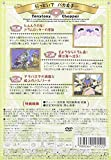 ONE PIECE サードシーズン・チョッパー登場・冬島篇 piece.5 [DVD]