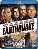 大地震[Blu-ray/ブルーレイ]