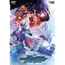ゴーストRE:BIRTH 仮面ライダースペクター シンスペクターゴーストアイコン版(初回生産限定) [DVD]