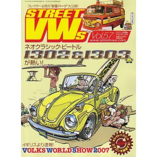 STREET VWs (ストリートフォルクスワーゲンズ) 2007年 07月号 [雑誌]