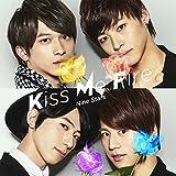 Kiss Me Fire(初回限定盤)(DVD付) - 九星隊