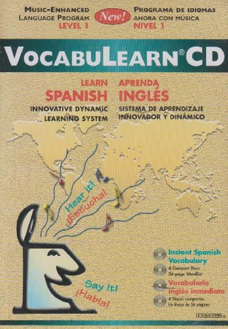 苦情文句アジテーションスリップシューズVocabulearn Cd: Learn Spanish/Aprenda Ingles : Level 1