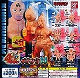 (フルコンプリート)キン肉マン キンケシ14 全19種セット ガチャガチャ