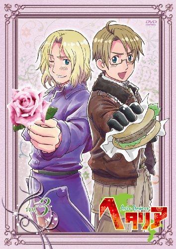 ヘタリア Axis Powers vol.3  DVD