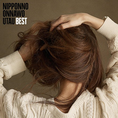NIPPONNO ONNAWO UTAU BEST【CD】