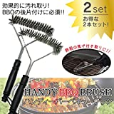 Best バーベキューこすり - BBQ網 鉄板の掃除に バーベキューブラシ2個セット 柄が付いて使いやすい 焦げ付き取りに Review