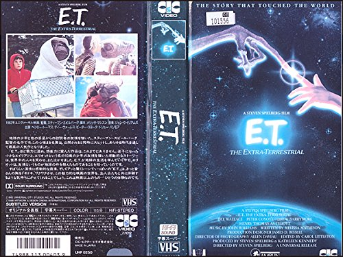 E.T. [VHS]