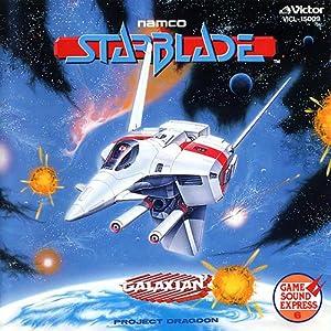 ナムコ・ゲームサウンド・エクスプレス Vol.6 スターブレード / ギャラクシアン3 プロジェクト ドラグーン