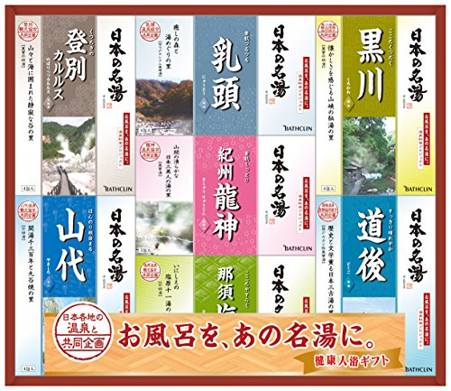 【医薬部外品】日本の名湯ギフト NMG-25F 30g× 26包