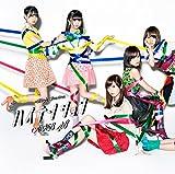 Better / AKB48