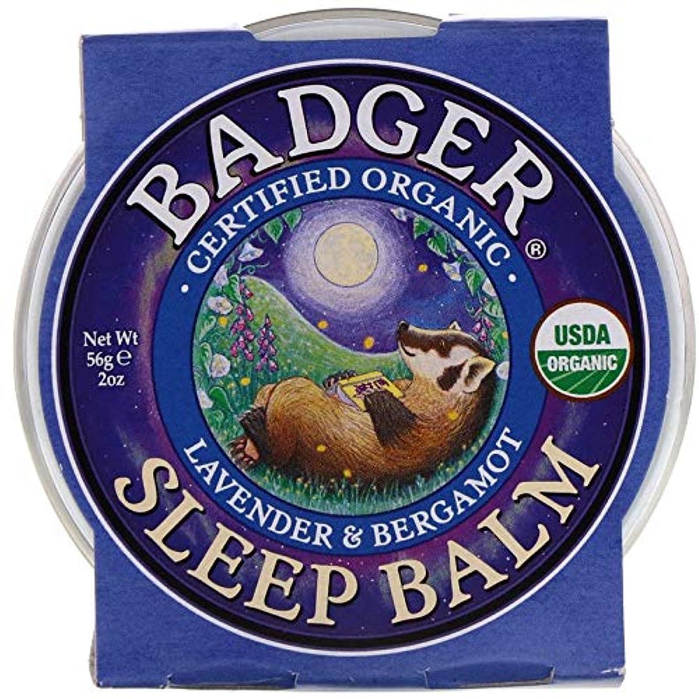 不規則な所属徒歩でバジャー リラックスバームLavender & Bergamot, 2 oz (56 g) - 2Packs