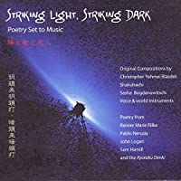 Striking Light Striking Dark