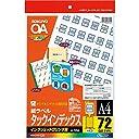 コクヨ コピー用紙 インクジェット タックインデックス 72面 青 KJ-T693NB