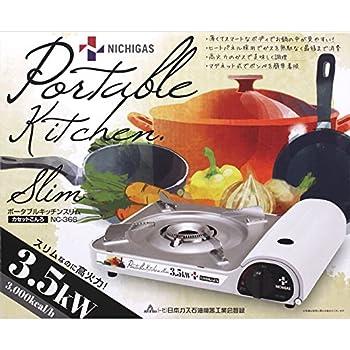 日本瓦斯(株) カセットコンロ ポータブルキッチン スリム NC-36S