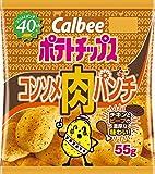 カルビー ポテトチップス コンソメ肉パンチ 55g×12袋