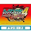 ロックマン エグゼ 4 トーナメント レッドサン [WiiUで遊べるゲームボーイアドバンスソフト][オンラインコード]