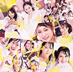 NMB48「友達」のジャケット画像