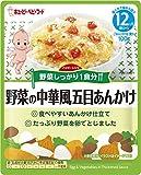 ハッピーレシピ 野菜の中華風五目あんかけ 100g