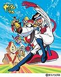 ヤッターマン Blu-ray BOX コンプリート&リーズナブル...[Blu-ray/ブルーレイ]