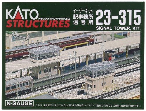 Nゲージ 23-315 駅事務所/信号所