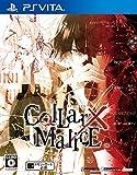 Collar X Malice - PS Vita