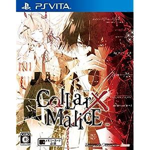 Collar X Malice【Amazon.co.jp限定】PSVita&PC壁紙 メール配信 - PS Vita