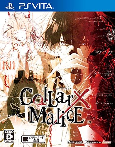 Collar X Malice - PS Vitaの詳細を見る