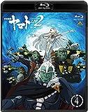 【感想】宇宙戦艦ヤマト2202 愛の戦士たち 第四章 天命篇