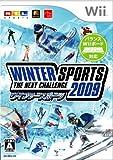ウィンタースポーツ 2009 ザ ネクストチャレンジ