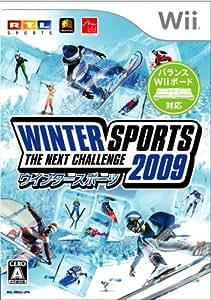 ウィンタースポーツ 2009 ザ ネクストチャレンジ - Wii