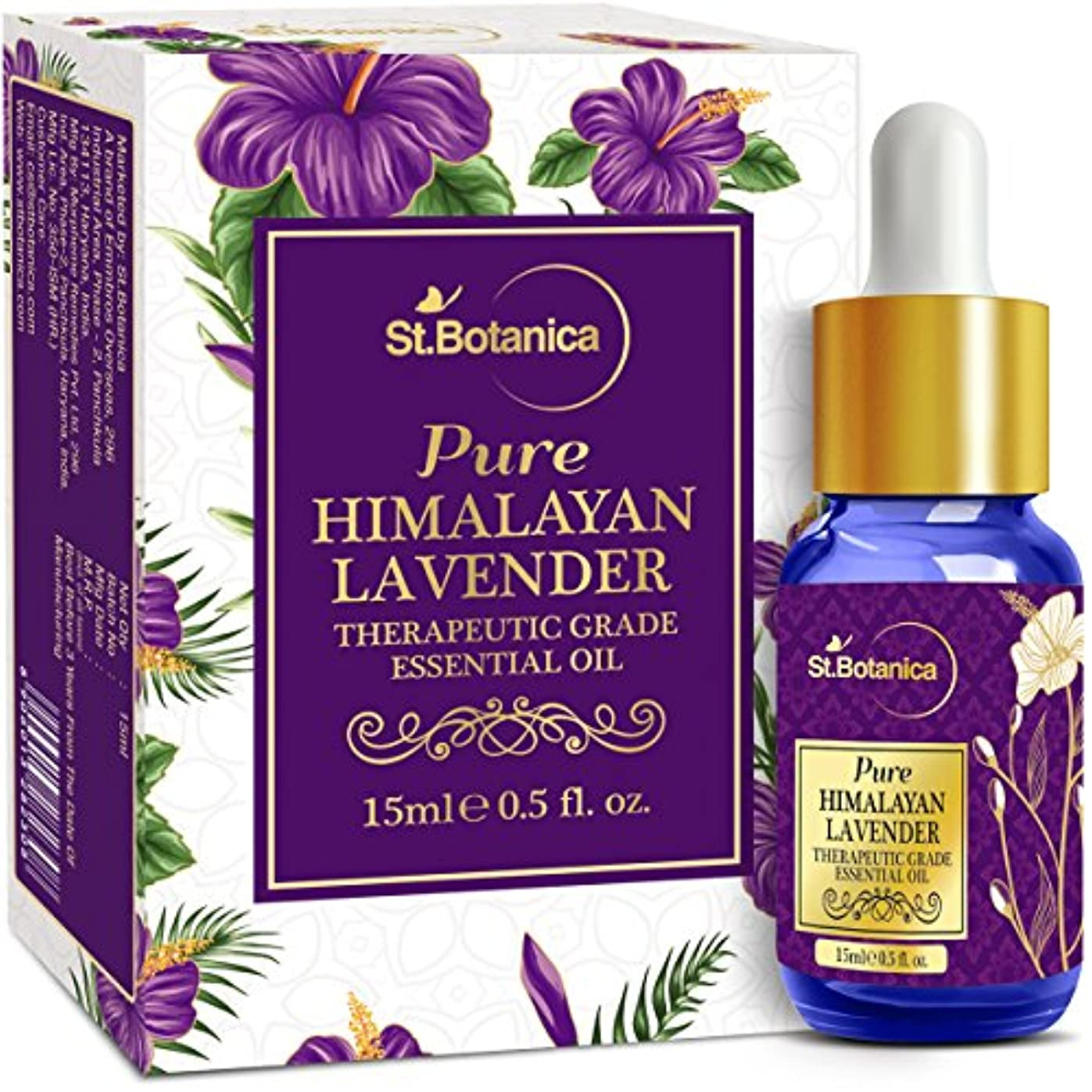 脳受け皿散歩StBotanica Pure Himalyan Lavender Essential Oil, 15ml