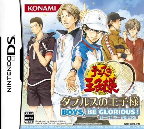 テニスの王子様 ダブルスの王子様 BOYS BE GLORIOUS!