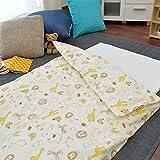 お昼寝布団 カバー 綿100% 掛け布団カバー 85×125cm アニマル イエロー かわいい ファスナー