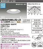 東芝ライテック LED一体形 高気密SB形ダウンライト 調光タイプ 電球色 60W 埋込穴100 シルバー