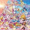 映画「HUGっと プリキュアふたりはプリキュアオールスターズメモリーズ」主題歌シングル(初回生産限定盤)(DVD付)