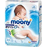 Baby Diapers Tape Type Size Newborn (0-11 lb) 90 counts – Moony Diapers Bundle with Americas Toys Wipes – Japanese Diapers Sa