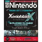 電撃Nintendo (ニンテンドー) 2015年 06月号 [雑誌]