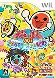 Taiko no Tatsujin Wii: Minna de Party * 3-daime! [Japan Import] [並行輸入品]