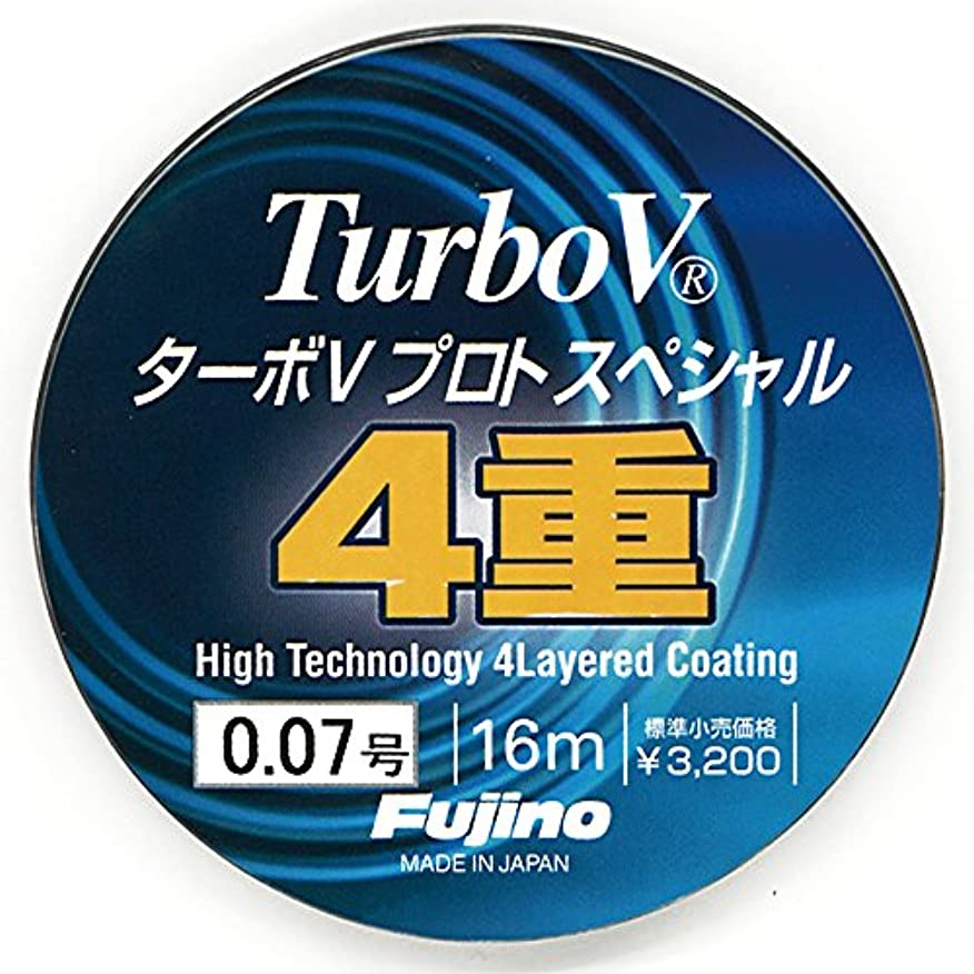 アシストキノコ立ち向かうFujino(フジノ) ライン ターボVプロトスペシャル 4重コート16m 0.07